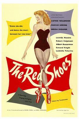 红菱艳 The Red Shoes