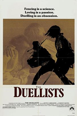 决斗的人 The Duellists