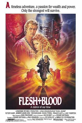 冷血奇兵 Flesh+Blood
