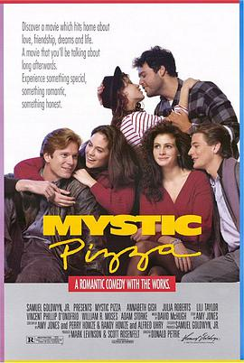 现代灰姑娘 Mystic Pizza