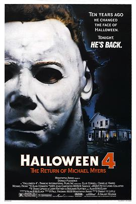 月光光心慌慌4 Halloween 4: The Return of Michael Myers