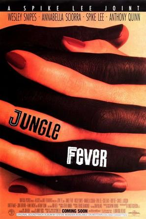 丛林热 Jungle Fever