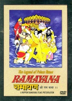 罗摩衍那:罗摩传 Ramayana: The Legend of Prince Rama