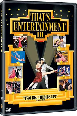 娱乐世界 第三部 That's Entertainment! III