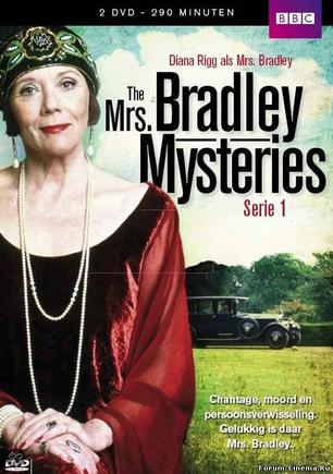 布雷德利夫人探案 The Mrs. Bradley Mysteries