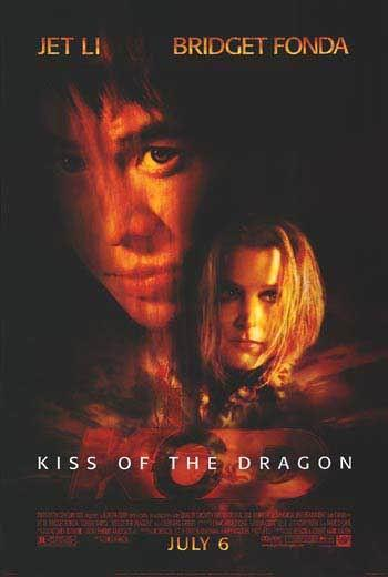 龙之吻 Kiss of the Dragon