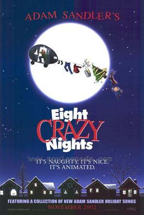 八夜疯狂 Eight Crazy Nights