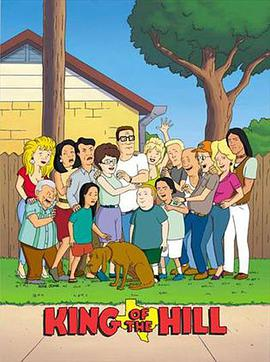 乡巴佬希尔一家的幸福生活 第七季 King of the Hill Season 7