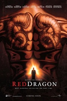 红龙 Red Dragon