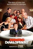 发展受阻 第一季 Arrested Development Season 1