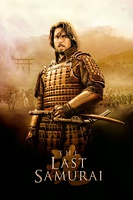 最后的武士 The Last Samurai