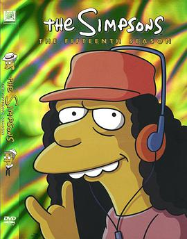辛普森一家 第十五季 The Simpsons Season 15