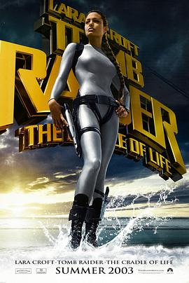 古墓丽影2 Lara Croft Tomb Raider: The Cradle of Life