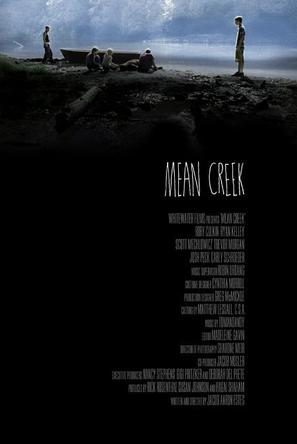 湖群狗党 Mean Creek