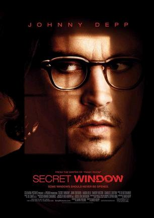 秘窗 Secret Window