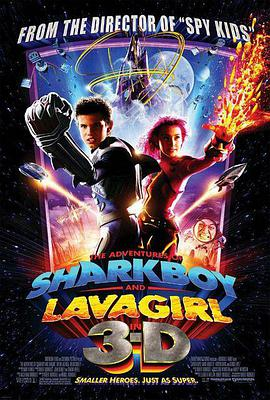 立体小奇兵 The Adventures of Sharkboy and Lavagirl 3-D