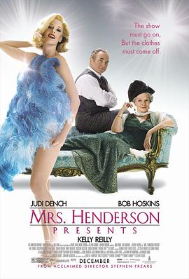 亨德逊夫人敬献 Mrs Henderson Presents