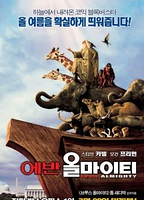 冒牌天神2 Evan Almighty