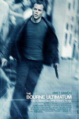谍影重重3 The Bourne Ultimatum