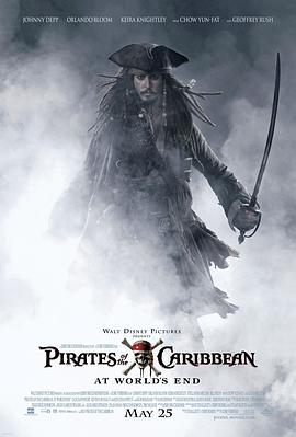 加勒比海盗3:世界的尽头 Pirates of the Caribbean: At World's End