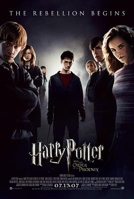 哈利·波特与凤凰社 Harry Potter and the Order of the Phoenix
