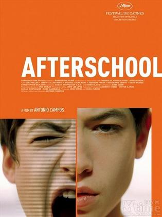 放学后 Afterschool
