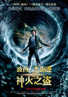 波西·杰克逊与神火之盗 Percy Jackson and the Olympians: The Lightning Thief