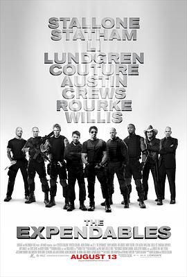 敢死队 The Expendables