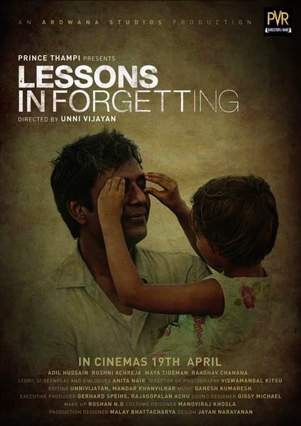 遗忘课程 Lessons in Forgetting