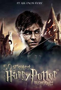 哈利·波特系列的50个精彩瞬间 50 Greatest Harry Potter Moments