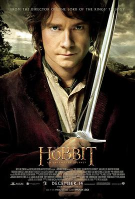 霍比特人1:意外之旅 The Hobbit: An Unexpected Journey