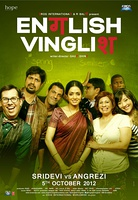 印式英语 English Vinglish