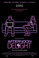午后乐事 Afternoon Delight
