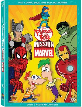 飞哥和小佛:惊奇任务 Phineas and Ferb Mission Marvel