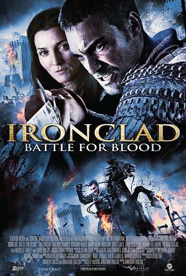 铁甲衣2:浴血奋战 Ironclad: Battle for Blood