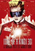 獨一無二 3D G-Dragon 2013 1st World Tour - One of a kind 3D