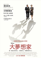 大梦想家 Saving Mr.Banks