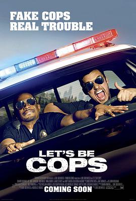 警察游戏 Let's Be Cops
