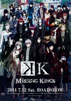 K 剧场版 劇場版 K MISSING KINGS