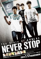 CNBLUE 的故事:永不停止 The Story of CNBLUE:NEVER STOP