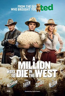 死在西部的一百万种方式 A Million Ways to Die in the West