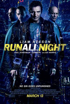 暗夜逐仇 Run All Night
