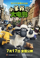 小羊肖恩 Shaun the Sheep Movie