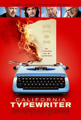 加州打字机 California Typewriter