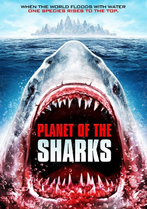 鲨鱼星球 Planet of the Sharks