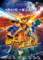银河守卫队 Ratchet and Clank