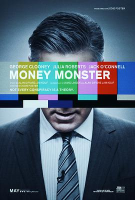 金钱怪兽 Money Monster