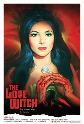 爱之女巫 The Love Witch