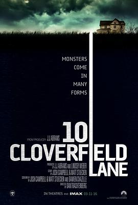 科洛弗道10号 10 Cloverfield Lane