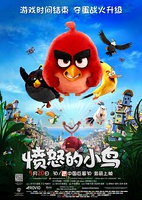愤怒的小鸟 The Angry Birds Movie